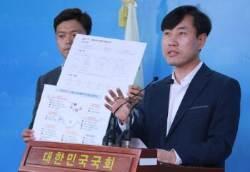"""하태경 """"쿠데타 음모 주장…군인권센터의 괴담"""""""