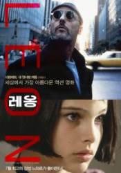'뤽 베송 성추문 논란'…영화 '레옹' 감독판 개봉 무기한 연기