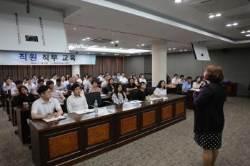 전기공사협, 끝장토론 통한 '직무역량 강화교육'