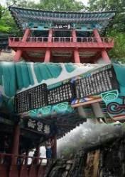 해인사‧가야산‧황강…합천으로 떠나는 역사문화 여행