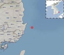 포항 동남동쪽 44㎞ 해역서 규모 2.5 지진