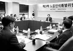 """""""기울어진 운동장서 최저임금 결정"""" 정부 성토장 된 노동특별위"""