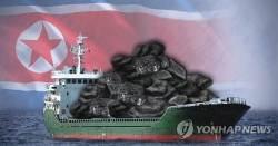 """바른미래당 """"북한 석탄 사태, 청와대는 왜 꿀 먹은 벙어리인가"""""""