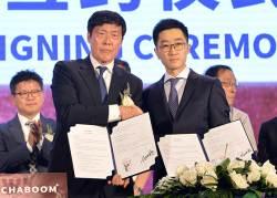 차붐, 중국·동남아서 '제2의 손흥민' 키운다