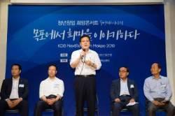 """최종구 """"재벌개혁, 김상조와 전적으로 생각 같다"""""""