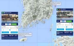 北석탄 밀매 의심 선박···오늘도 한국영해 운항중