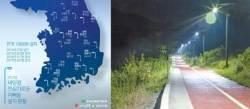 [시선집중] 늘어나는 '안심가로등'… 밤길 안전을 밝히다