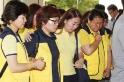 3년 전 보상받은 세월호 유족···이번 판결로 추가 배상 안 돼