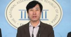 """""""예산 투명하게 공개"""" 하태경, 국회 특활비 폐지 결의안 발의"""