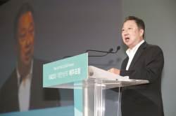 """박용만 """"규제혁파 주문 5년째, 무력감"""""""