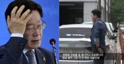 """'그알 PD' """"이재명, SBS 사장·김상중 회사도 접촉""""…후속 방송 준비"""