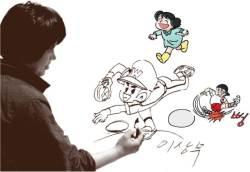 이모티콘으로 만날 '독고 탁'… 추억의 만화 부활하나