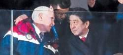 """미·일 """"비핵화 없는 남북 정상회담은 곤란"""" 한목소리"""