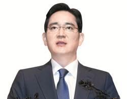 <!HS>이재용<!HE>, 삼성생명공익재단 이사장 연임