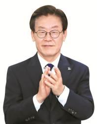 한국당은 최악, <!HS>이재명<!HE>은 차악 … 선거 이겼지만 '여배우 스캔들' 내상 남았다