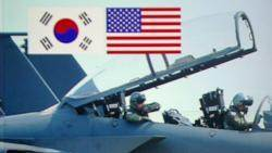 '을지연습' 미군 병력 축소…군사적 긴장 완화 신호탄?