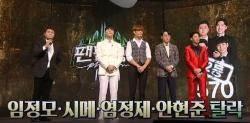 '팬텀싱어2' 최종 결승 진출자 TOP12 공개…분당 최고 5.6%