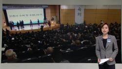 [청와대] 신고리 공론조사 마무리…20일 '권고안' 발표