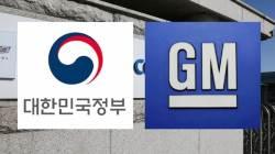 """'1조+세제혜택' 청구서 내민 GM…정부 """"경영 실사부터"""""""