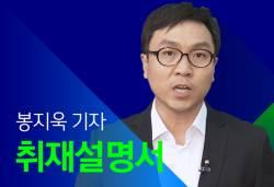 """[취재설명서] '탈북 미스터리' 북한식당 여종업원 인터뷰 """"어머니 품으로 가고파"""""""