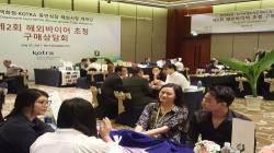 베트남으로 눈 돌리는 유통업계…새로운 성장 동력으로 '주목'