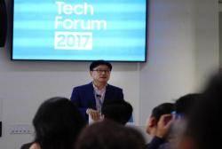 삼성전자, 美 실리콘밸리서'테크포럼' 개최…현지 개발자들과 교류