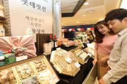 '김영란법' 시행 첫 돌… 달라진 명절 선물세트 풍속도
