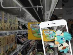 이마트, 증강현실 게임 '쥬라기 월드'로 젊은 고객 잡는다