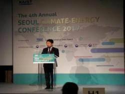 녹색 성장과 지속가능한 미래 위한 서울 기후-에너지 컨퍼런스 개최