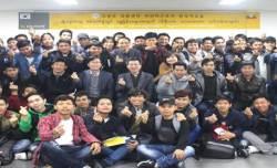 KB국민은행, '미얀마근로자를 위한 한국어교실' 운영