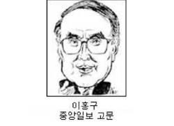 [이홍구 칼럼] 중국 지도자들의 고민