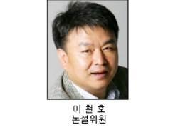 [<!HS>이철호<!HE><!HS>칼럼<!HE>] 노무현과 김정일 그리고 사마귀