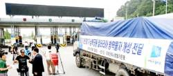 [사진] 방역물자 북으로 … <!HS>천안함<!HE> <!HS>사건<!HE> 후 첫 인도적 지원