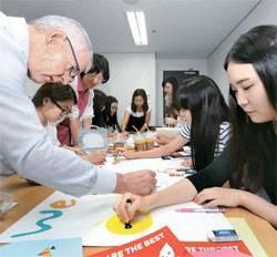 숙명여대 영문, 영어동화책 만들고 한양대 중문은 수업서 중국어 연극