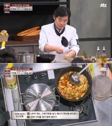 """롯데마트 """"JTBC <!HS>냉장고를<!HE> <!HS>부탁해<!HE> 고맙다"""" 중식 재료 판매 급증"""