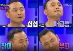 """[직격인터뷰①] 이봉주 """"못 생겼다는 말, 괜찮아요…사실이잖아요"""""""