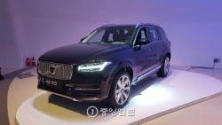 [J가 가봤습니다] '스웨디시 럭셔리 SUV' 국내 최초 베일 벗은 볼보 'XC90'