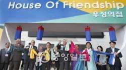 지구촌 곳곳에 초아(超我)의 봉사가…'2016 국제로타리 세계대회' 개막