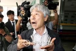 """<!HS>위작논란<!HE> 작품 13점 본 이우환 화백 """"신중한 감정 필요…29일 입장 발표"""""""