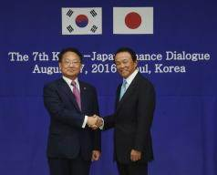 한국과 일본 정부, 통화스와프 재개 협상 시작