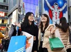 추석 연휴, 한국인이 가장 많이 검색한 해외 여행지는?