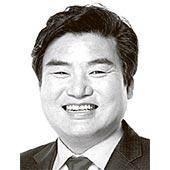 <!HS>평화<!HE> <!HS>오디세이<!HE> 2016 참가자 릴레이 기고  열차페리가 동북아 경제협력 돌파구다