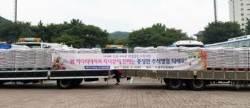 대 이어 쌀 기부한 '수성구 키다리 아저씨' 자녀