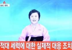 [<!HS>사설<!HE> <!HS>속으로<!HE>] 오늘의 논점 - 북핵 위기와 해법 논란