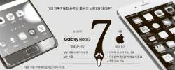 [뉴스분석] 스마트폰 결함 논란 뒤엔 신제품 조급증