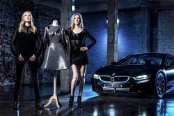 '자동차는 입는 것'…독일 쌍둥이 디자이너 드레스는 자동차로 만들었다