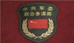 중국군의 '조용한' 대전환('大轉變'): 그 내용과 의미는?