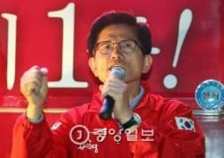 """김문수 전 경기지사 """"노무현 대통령·문재인 전 대표는 종북 이적 반역자"""""""