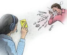 """[세상 속으로] """"야, 이XXX"""" 다짜고짜 욕부터 하는 고객, """"이러면…"""" 경고 뒤 끊자 공손히 다시 전화"""