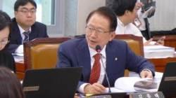 선거법 위반 김종태 의원 부인 항소심도 징역형